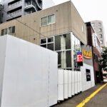 東急不動産が札幌・南2西7「野田額縁店」跡地取得