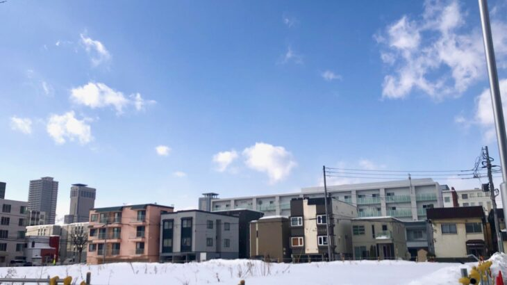 JR北海道社員寮跡地(札幌・北12東4)に大和ハウスが店舗・診療所の複合ビル建設